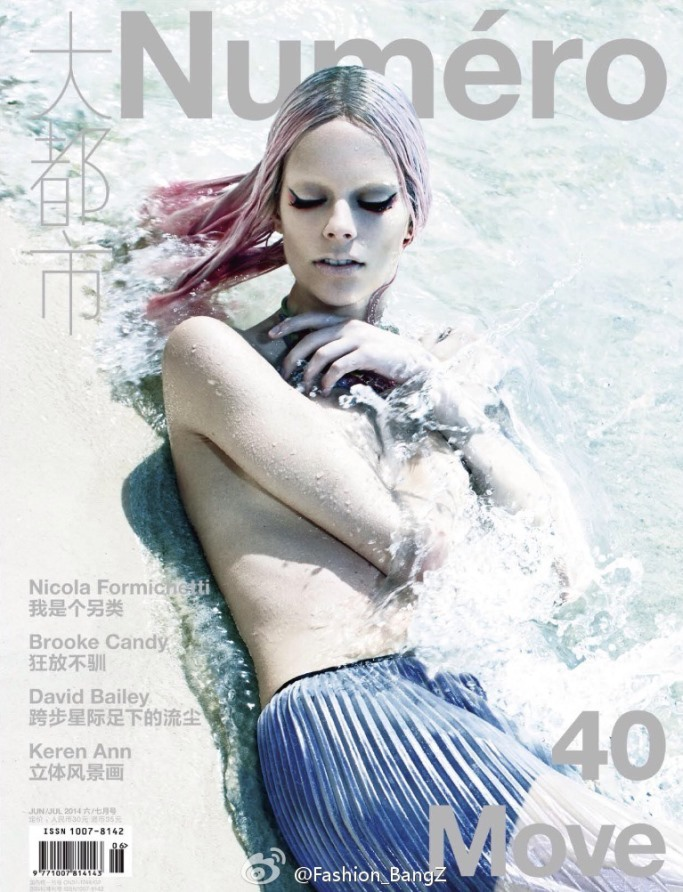 Lexi-Boling-for-Numéro-China-No.40-June-July-2014