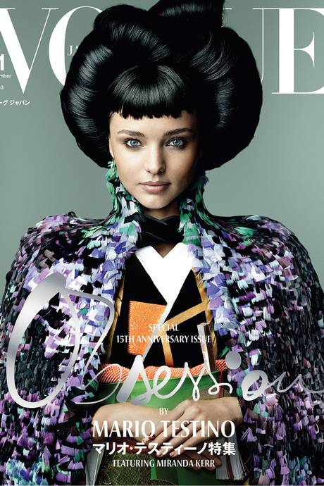 Miranda Kerr Vogue