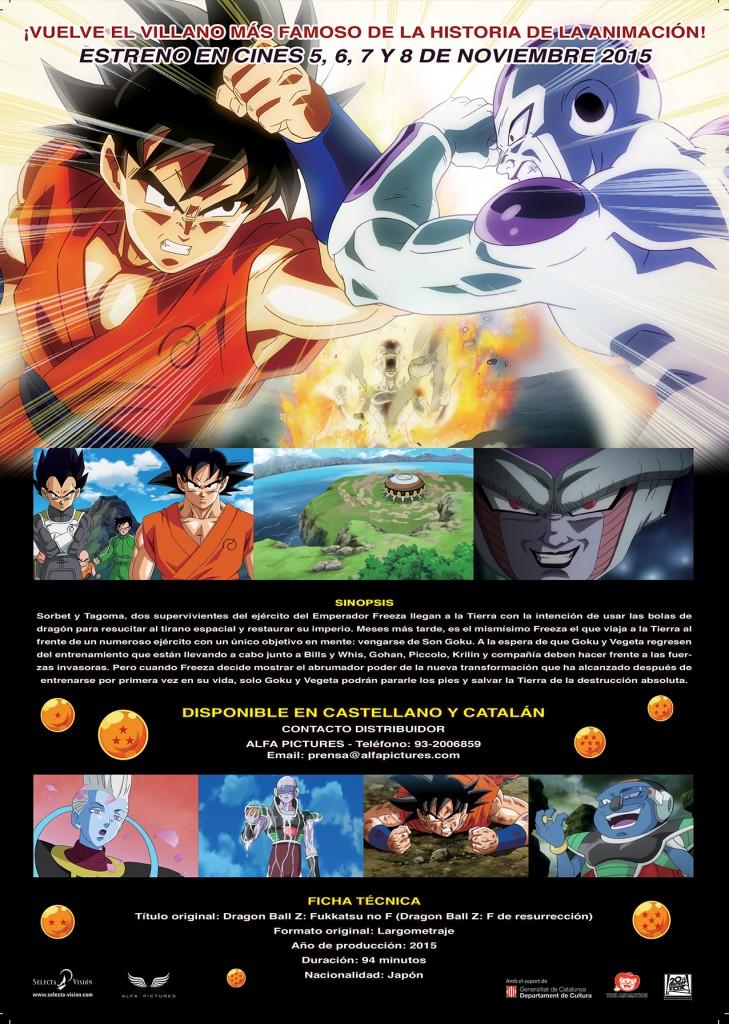 Sinopsis Dragon Ball Z La Resurrección de F