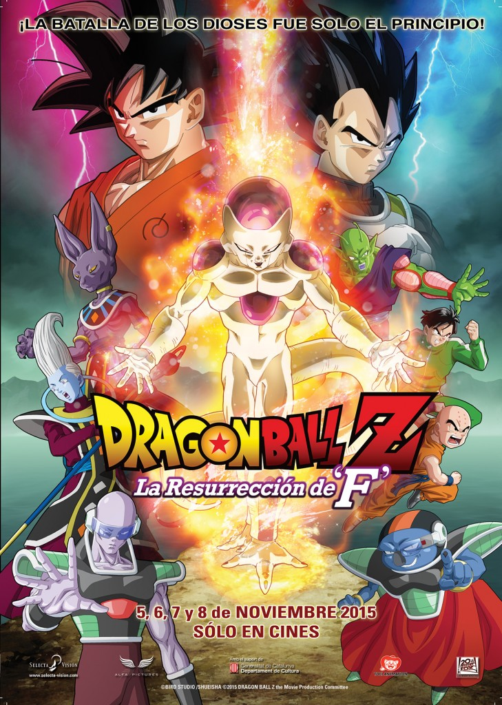 Dragon Ball Z La Resurrección de F