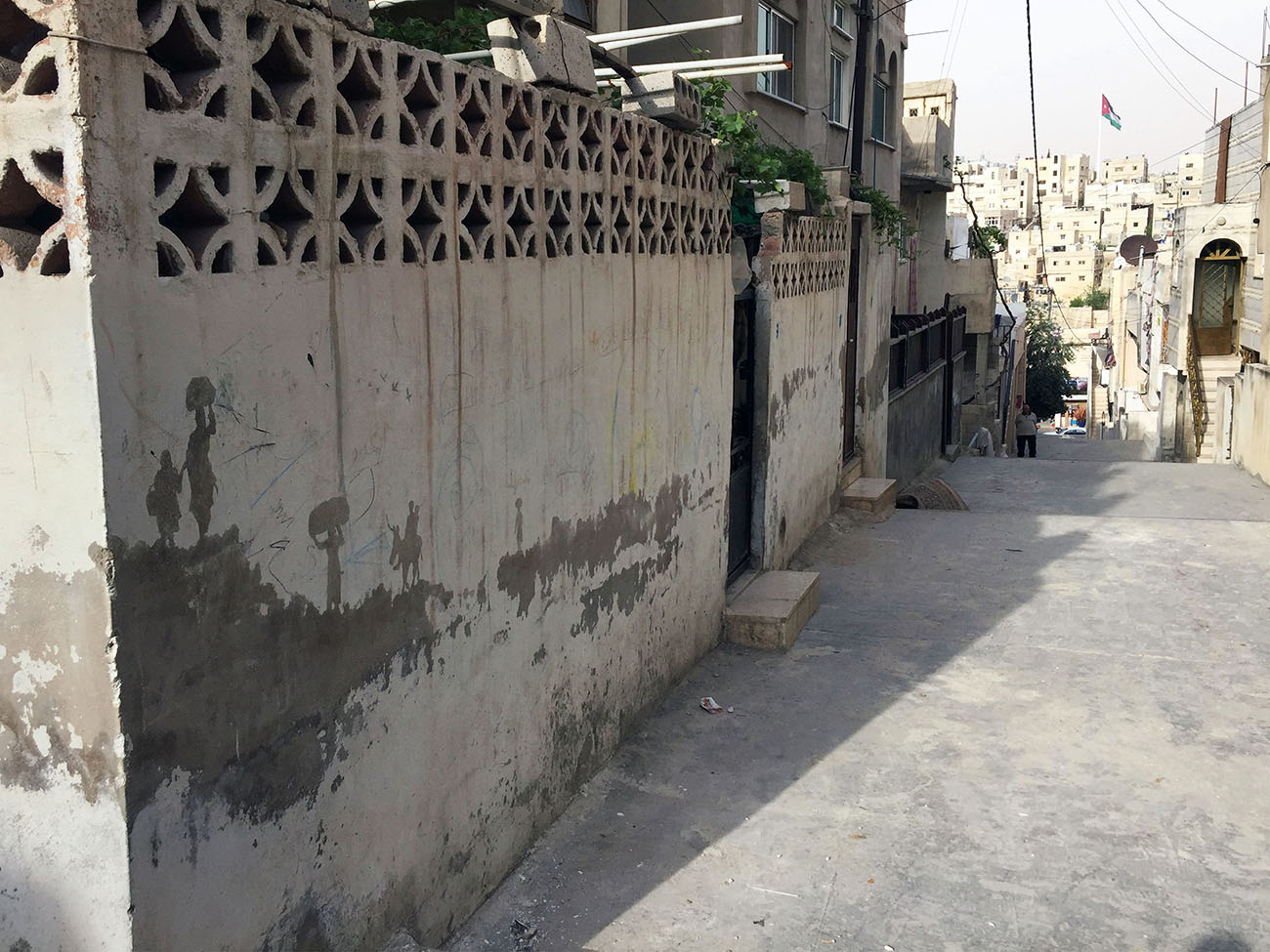 PEJAC: 'Migration', Al-Hussein, Palestine Refugee Camp | Amman, Jordan | 2016