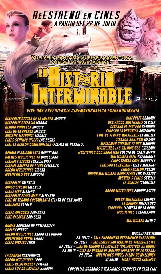 La-historia-interminable (9)